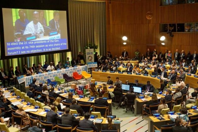 ニューヨークで初のSDGs首脳級会合。国連で共同宣言 | SDGsナビ
